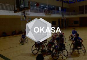 decorative background with Okasa logo foregound